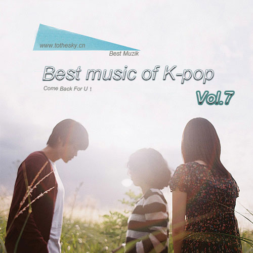Best Music Of K-Pop Vol.7