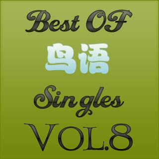 Best Of  Singles Vol.8