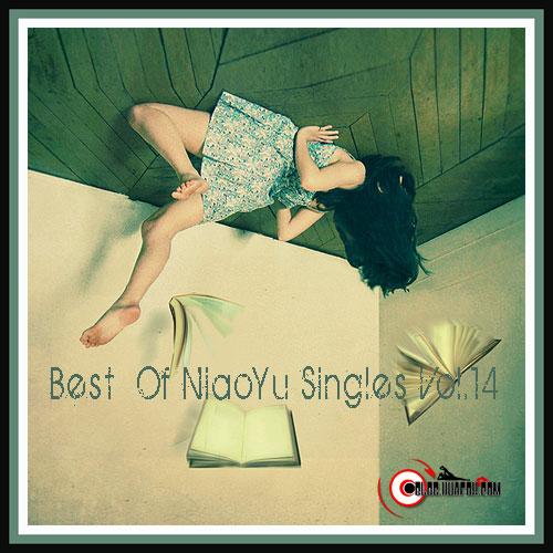 VA-Best Of 鸟语 Singles Vol.14