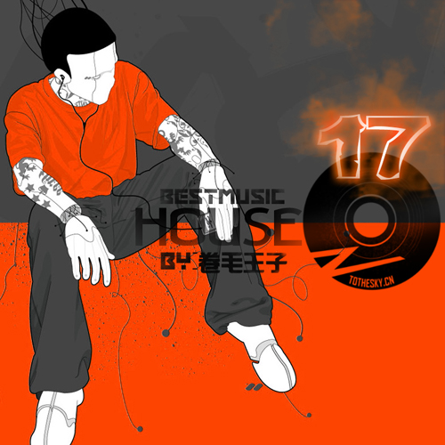 Mixtape va best music of house best music for Top house music