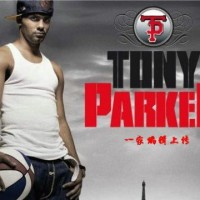 Tony Parker Feat Rickwel-Premier Love(玩篮球家伙唱的一首好歌)