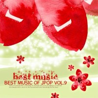 【Mixtape】VA-《Best Music Of JPop Vol.9》(通常盘)