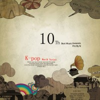 【Mixtape】VA-《Best Music Of K-Pop Vol.10》