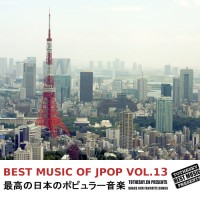 【Mixtape】VA-《Best Music Of JPop Vol.13》(通常盘)