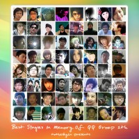 【Mixtape】VA-《Best Singles In Memory Of QQ Group 2th》