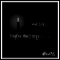【Mixtape】VA - HuaFox Music Pray… [2010][R&B/德国Hip-Hop]