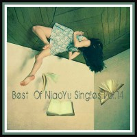【Mixtape】VA-《Best Of 鸟语 Singles Vol.14》