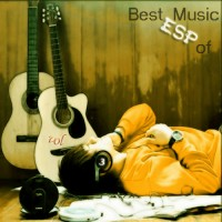 【Mixtape】VA-《Best Music of Esp Vol.3》