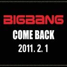 【News】Bigbang和Untouchable专辑发表计划HOT!