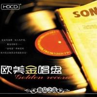 【Mixtape】VA-《欧美金唱盘3CD》[FLAC](72首经典英文歌曲单首分轨下载分享!)