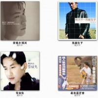 【Album】熊天平 - 雪候鸟/最后还是会/爱情多瑙河/我都在乎[CDRip][256k][M4A]