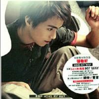 【Album】张敬轩 - My Way(2002)[CD WAV]