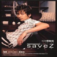 【Album】张智成(Z-Chen) – 搜藏张智成(Save Z-Chen)[2004][iTunes Plus AAC]