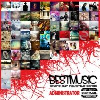【Mixtape】VA-《Best Music Of Administrator》(大家元旦快乐!)(强推!)