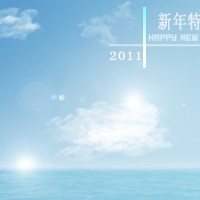 【Mixtape】VA-《Best Music of Esp》(2011新年特辑)
