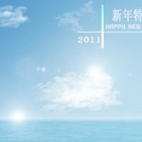 【Mixtape】VA-《Best Music of Esp》(2011新年特辑)