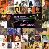 【Mixtape】Best Music Of Jacky Cheung(CDRip 256kbps M4A)