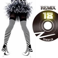 【Mixtape】VA-《Best Music Of Remix Vol.18》正式版