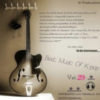 【Mixtape】VA-《Best Music Of K-Pop Vol.29》