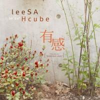 【Album】LeeSA - LeeSA Wiv Hcube(kpop30预热专辑)