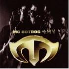 【Album】哈狗帮MC HotDog – 哈狗帮所有专辑+三张专辑正版[iTunes Plus AAC]+未收录专辑[320KMP3]