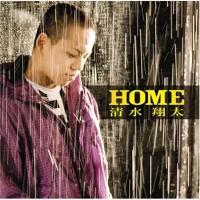 【Album】清水翔太 - 清水翔太合集(Single×9+Album×2+合作单曲×2+1+配信曲+PV×17+前音源集)