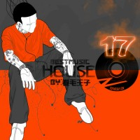 【Mixtape】VA-《Best Music Of House Vol.17》2012年第一炮