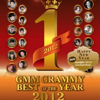 【Album】GMM GRAMMY - Best of The Year 2012
