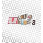 【Album】U-KISS – COLLAGE [三辑](韩国好歌团)