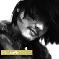 【Album】彭坦 – 迁徙(不容错过的好砖)全球首发 CD版签名专辑在途