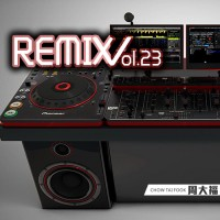 【Mixtape】VA-《Best Music Of Remix Vol.23》(献给远方的父母)