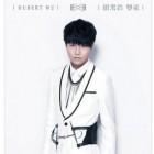 【Album】胡鸿钧 – 双飞[FLAC]
