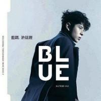 【Album】许廷铿 - 3Album+1LIVE plus [Flac AAC MP3]