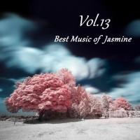 【Mixtape】VA -《青青子衿 Vol.13》