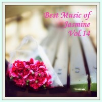 【Mixtape】VA-《Best Music Of Jasmine Vol.14》