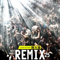 【Mixtape】VA-《Best Music Of Remix Vol.25》