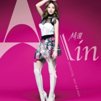【Album】A-Lin - 精選A-Lin - Everlasting…Best and More [iTunes Plus AAC M4A]