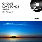 【Mixtape】VA-《周氏情歌 2017 VOL.1》(强烈推荐)