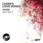 【Mixtape】VA-《周氏情歌 2017 VOL.2》