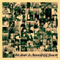 【Mixtape】VA-《Best Singles In Memory Of QQ Group 1th》