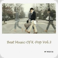 【Mixtape】VA-《Best Music Of K-Pop Vol.3》(韩音四月歌曲精选)