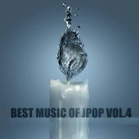 【Mixtape】VA-《Best Music Of JPop Vol.4》(通常盘!)