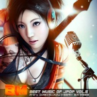 【Mixtape】VA-《Best Music Of JPop Vol.5》(初回限定盘!)